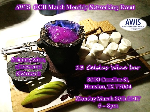 march-2017-networking
