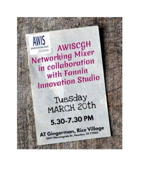 March Networking Event with Fannin InnovationStudio