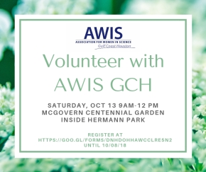 Volunteer with AWIS GCH at Hermann Park McGovern Centennial Gardens